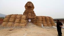 """بالفيديو والصور.. """"أبوالهول"""" يظهر في الصين"""