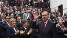 البرلمان التركي يصادق على تمديد حالة الطوارئ 3 أشهر