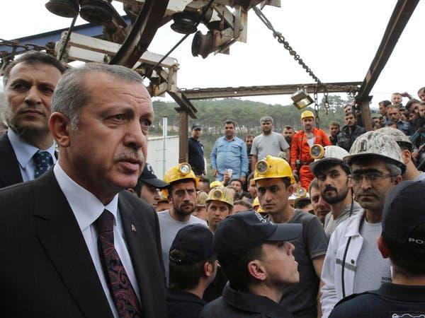 """تركيا.. غضب بوجه أردوغان بعد """"كارثة"""" المنجم"""