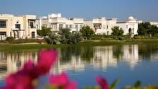 Dubai property developer Emaar reports drop in villa sales