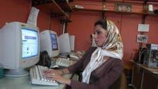 إيران تخفف قبضتها على الإنترنت وتحظر مواقع الانحراف