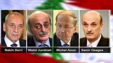 Aging Lebanese politicians eye biological heirs