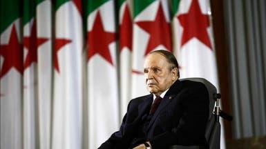 حكومة الجزائر ترفض إجراء انتخابات رئاسية مسبقة