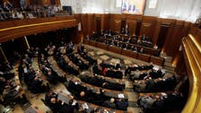 Lebanon parliament fails again to meet for president vote