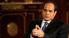 السيسي: جماعة الإخوان فقدت علاقتها بالمصريين