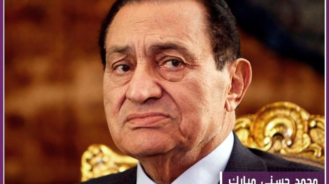 محمد حسني مبارك