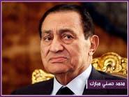 النقض تؤجل الطعن على براءة #مبارك إلى 7 مايو المقبل