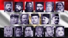 بين جنون وقتل وخلع وعزل.. هكذا انتهى 18 حاكماً لمصر