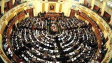الحكومة المصرية تنفي خفض سن التقاعد للقضاة