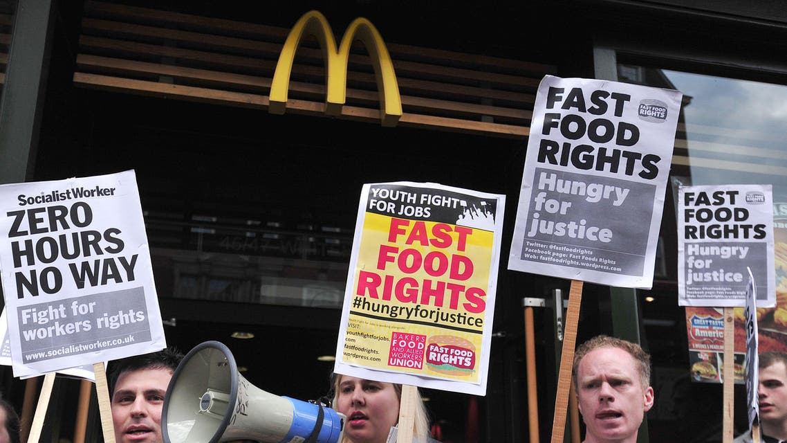 McDonalds AFP