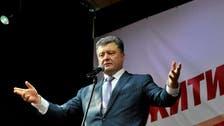 #كييف تقر قوانين تمنع الترويج للشيوعية