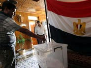 المصريون بالخارج ينتخبون لليوم الثالث على التوالي