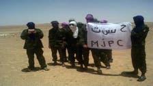 Polisario splinter group forms military wing