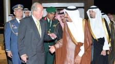 العاهل الإسباني يبدأ زيارته إلى السعودية