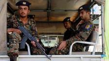 یمن میں القاعدہ کا ماہر بم ساز گرفتار