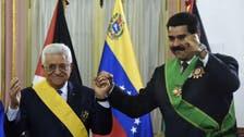 فلسطینیوں کا وینزویلا سے تیل حاصل کرنے کا معاہدہ