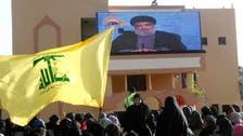 Lebanese president urges Hezbollah to leave Syria