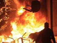 الدفاع المدني يسيطر على حريق محطة وقود برفحاء