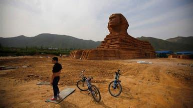 """مصر تحتج دولياً على تمثال صيني يشبه """"أبو الهول"""""""
