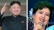 Kim Jong-Un's 'executed ex-lover' is apparently alive and well