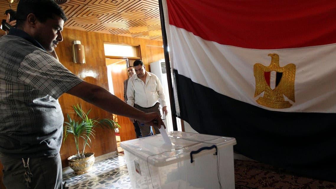 egypt cote reuters