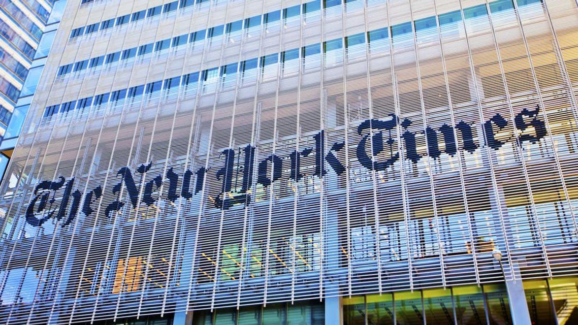 The ousting of editor Jill Abramson is the latest sign of turmoil at the New York Times, which is controlled by the Ochs-Sulzberger family. (File photo: Shutterstock)