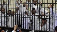 Egypt court jails 126 Brotherhood supporters