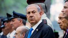 Israeli premier distances self from Abbas meeting