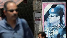 Cairo explosion rocks pro-Sisi election rally