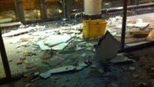 بالفيديو..انهيار سقف مبنى في مطار الملك عبد العزيز
