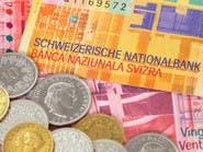 هل تمنح سويسرا مواطنيها أموالاً مجانية لهذا السبب؟