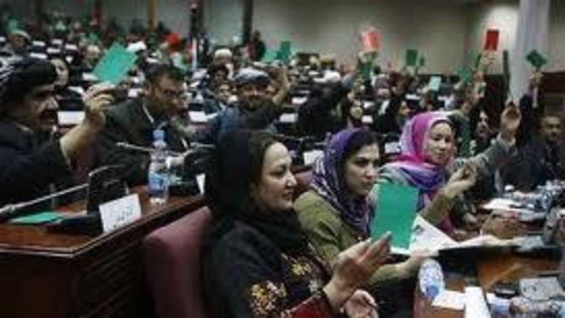 مجلس افغانستان