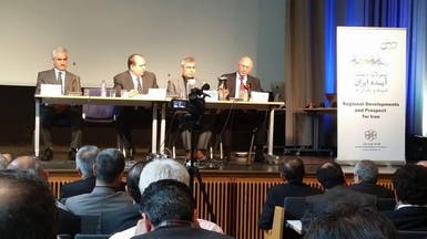 السويد تقيم مؤتمراً حول مستقبل إيران