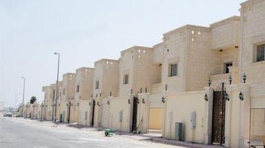 أسعار العقارات في السعودية تتراجع 8.7% في 2016