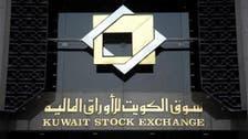إصدار نظام جديد لإدراج الشركات في بورصة الكويت
