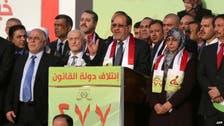 نوری المالکی بلاک کی عراقی انتخابات میں برتری