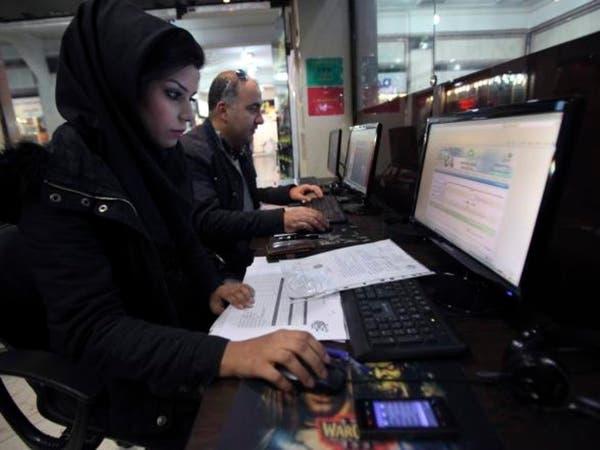 اینترنت ملی ایران.. زیر نظر کامل حکومت و بدون امکان دسترسی به شبکههای اجتماعی
