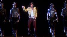 Video: Michael Jackson hologram performs 'Slave to the Rhythm'