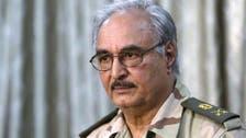 لیبیا: انقلابیوں نے جنرل حفتر کی کارروائیوں کی مذمت کردی