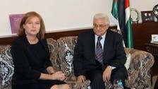 ليفني تغضب إسرائيل بعد لقائها الرئيس الفلسطيني
