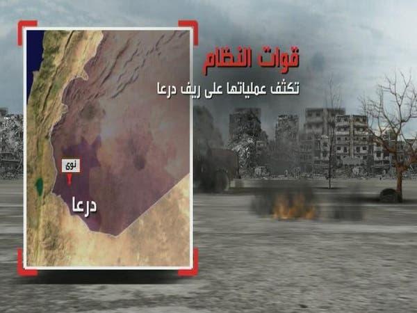 النظام السوري يواصل قصفه العنيف على درعا