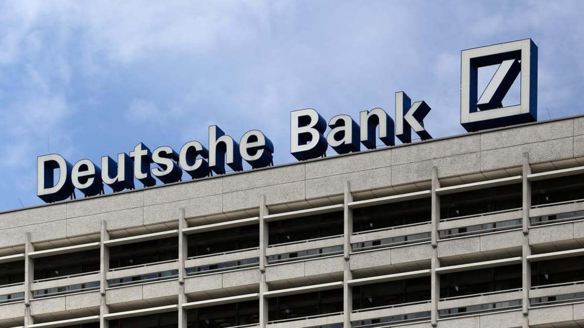 The cash injection gives Deutsche the firepower to expand investment banking, especially in the United States. (File photo: Shutterstock)
