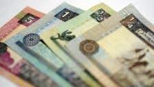 وزارة المالية الكويتية تخفض العجز بـ30%