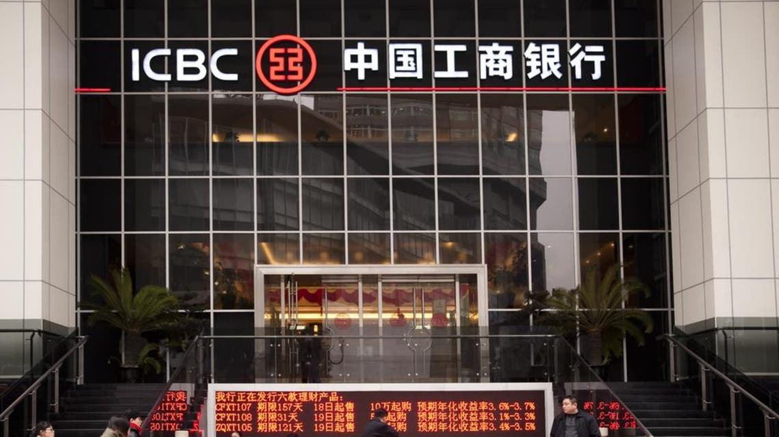 The Industrial and Commercial Bank of China is to open its fourth branch in the Gulf Arab region. (File photo: Shutterstock)