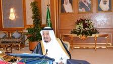 اتفاق سعودي يمني على نقل المحكوم عليهم