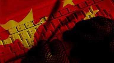 بنوك سرية بالصين تهرب 23 مليار دولار إلى الخارج