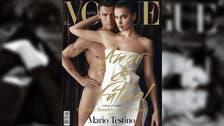 Ronaldo poses nude behind Irina Shayk for Vogue