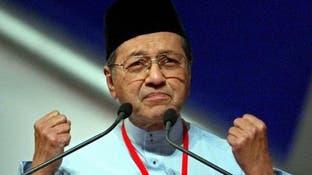 """الطائرة المفقودة: رئيس وزراء ماليزيا يتهم """"CIA"""""""