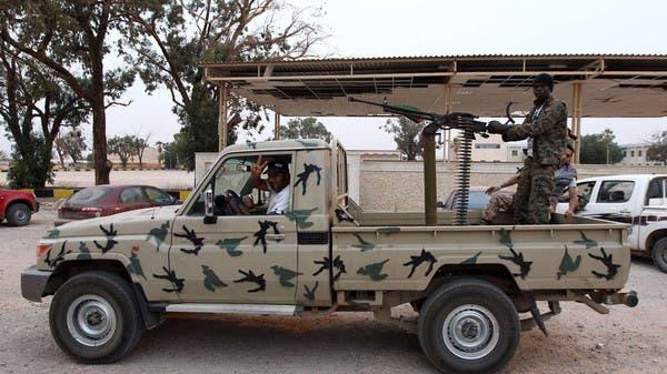 """عملية """"الكرامة"""" في ليبيا"""