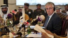 IISS-Middle East launches 2014 Manama dialogue research agenda